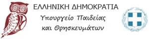 minedu.gov_mainlogo_16_7_2019_